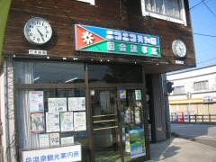 20080521-03.jpg