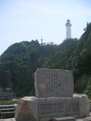 20080521-06.jpg